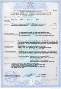 certificate_80